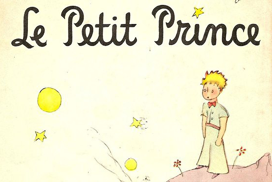 Gus Dur And Le Petit Prince